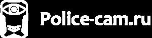 Носимые видеорегистраторы Police-cam.ru